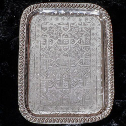 rectangular tea tray